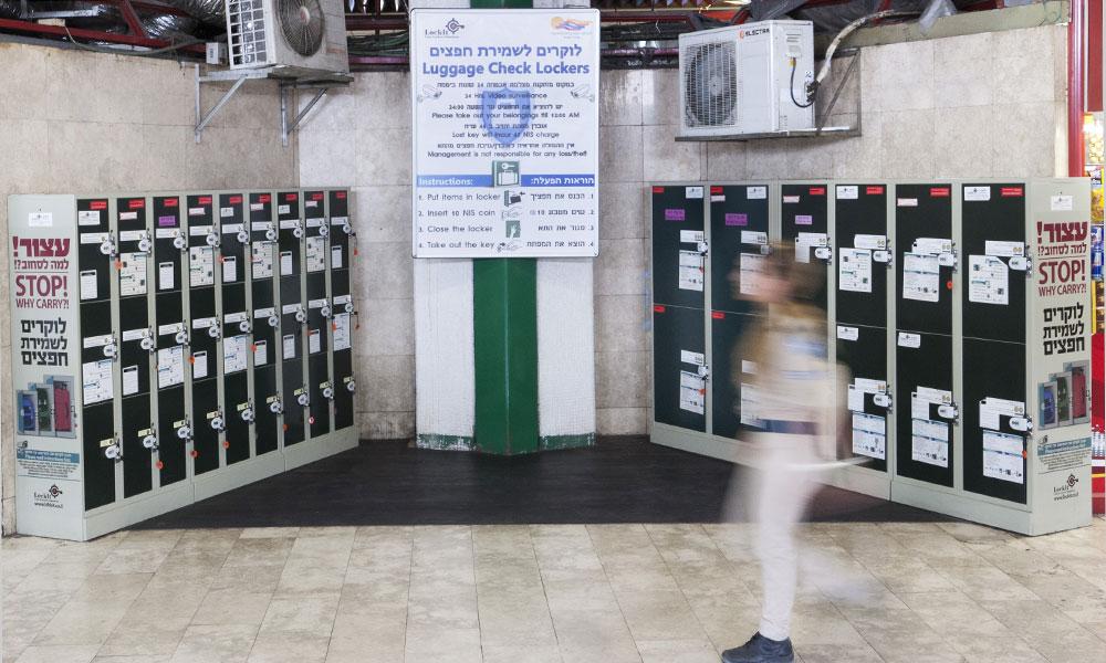 לוקרים בתחנה מרכזית תל אביב