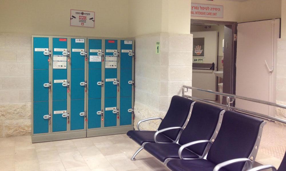 לוקרים בבית החולים סורוקה