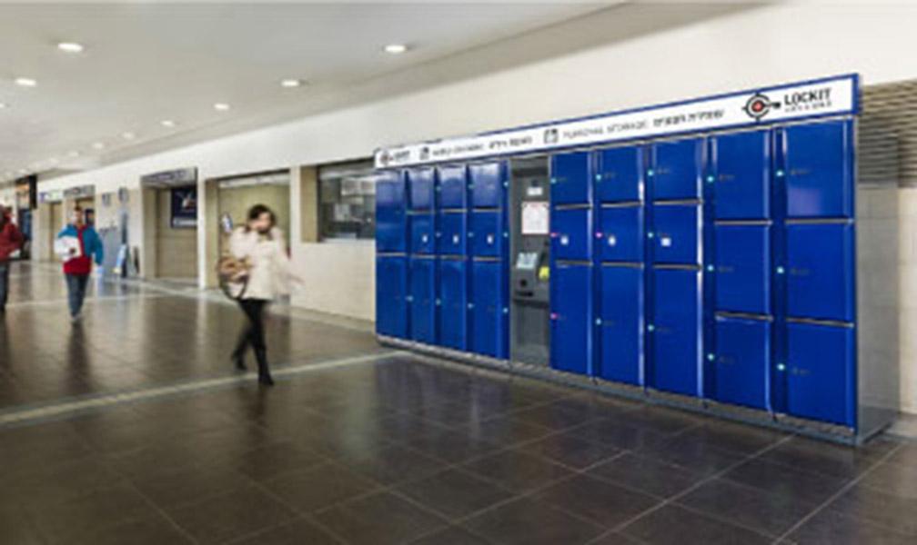 תחנת רכבת סבידור | תל אביב