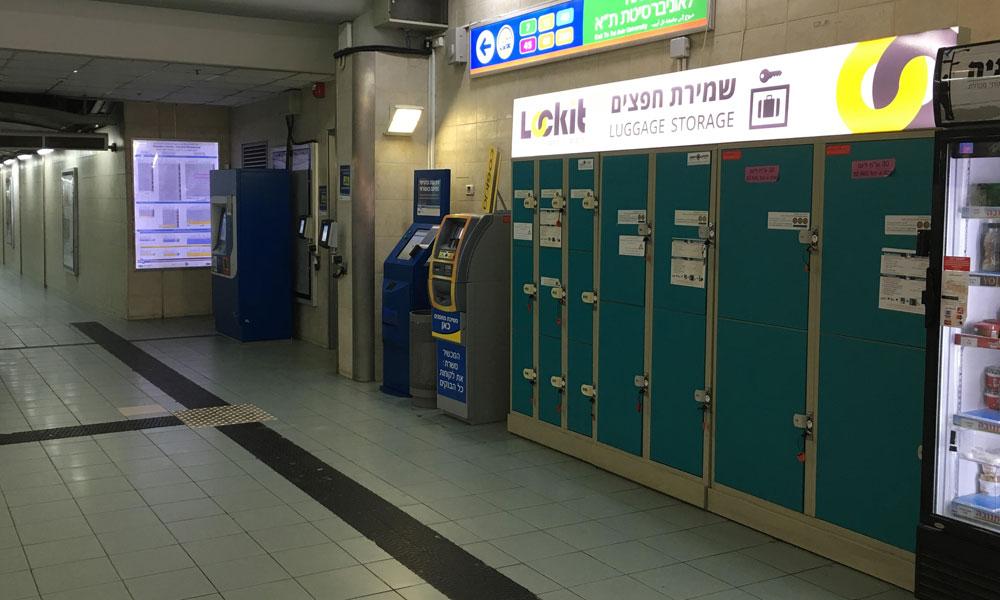 לוקרים בתחנת רכבת האוניברסיטה